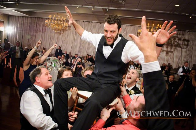 Grandview wedding Party DJ